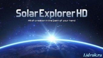 Solar System Explorer HD