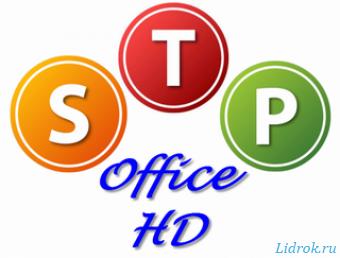 Office HD: TextMaker, PlanMaker