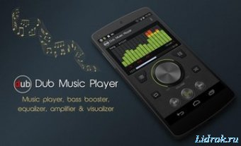Dub Music Player 4.1 (Android)