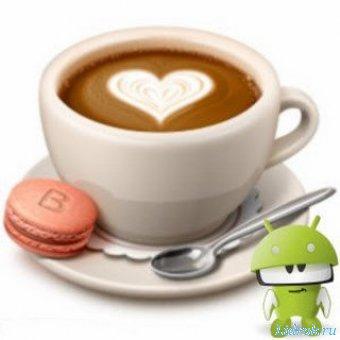 Рецепты кофе v2.0 Ad-Free [Ru] - более 300 рецептов кофе со всего мира
