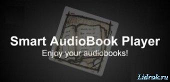 Smart AudioBook Player Pro v3.9.5 [Ru/En]