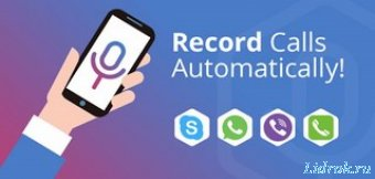 Cube Call Recorder ACR Premium 2.3.167 [Android]