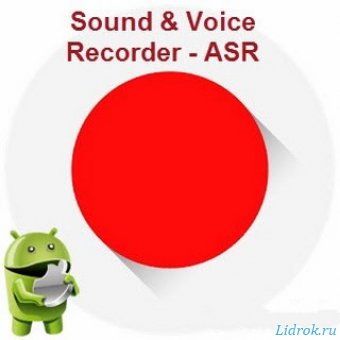 Sound & Voice Recorder - ASR Premium