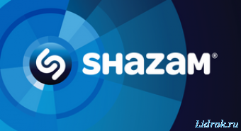 Shazam Encore 8.70.1-180821 (Android)