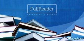 FullReader: all formats reader Premium v4.0.0 читалка