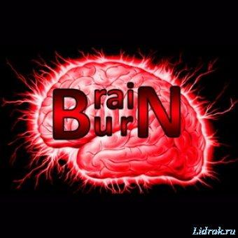 BrainBurn Тренировка Памяти