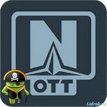 Навигатор OTT IPTV v1.42 Premium [Ru]