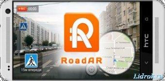 RoadAR