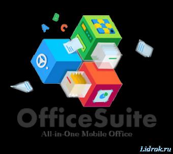 OfficeSuite + PDF Editor Premium 9.5.13229 [Android]