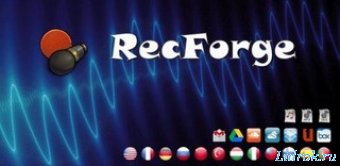 RecForge