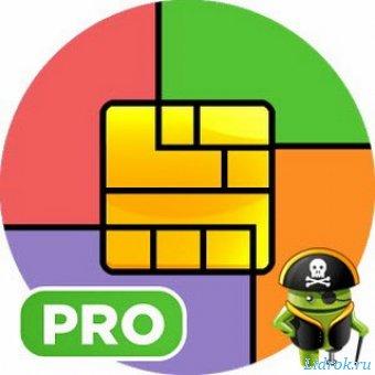 Сотовые операторы PRO v1.72 Paid [Ru/Multi]
