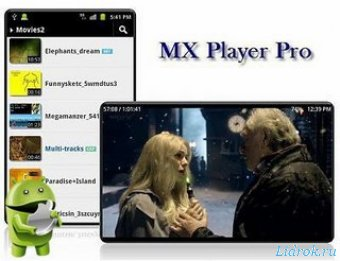 MX Player Pro v1.10.43 Patched with AC3/DTS [Ru/Multi]