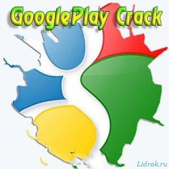 GooglePlay Crack