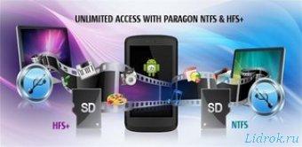 Paragon NTFS & HFS+