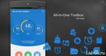 All-In-One Toolbox Pro 8.1.5 + Plugins [Android]