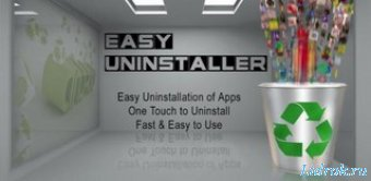 Easy Uninstaller Pro