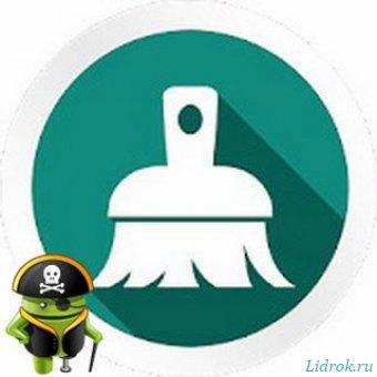Cleaner for WhatsApp v2.4.0 от LookAndFeel Lab [Ru/Multi] бесплатно