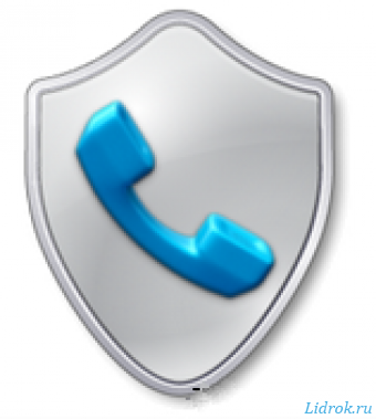 Root Call Manager