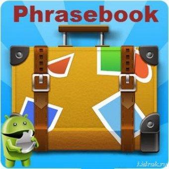Phrasebook Pro