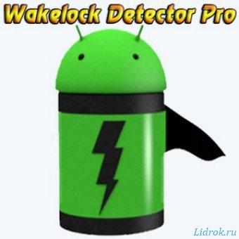 Wakelock