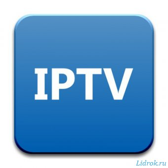 IPTV Pro v4.0.1 для Android