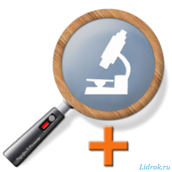 Cozy Magnifier & Microscope Plus 4.0.2 [En/Ru] бесплатно на русском