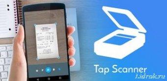 TapScanner Premium 2.0.47 [Android]