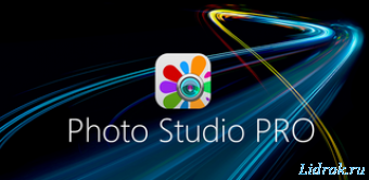 Photo Studio PRO v2.0.17.10 [Ru/Multi]