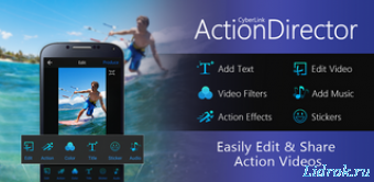 ActionDirector Video Editor v2.14.0 [Android]