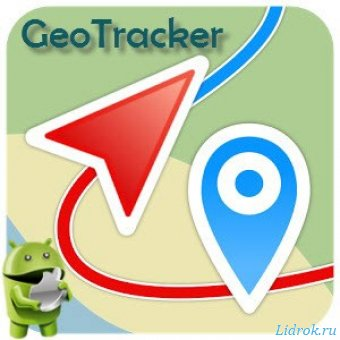 GeoTracker