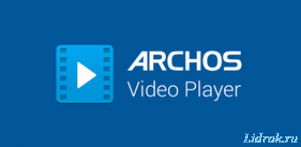 Archos Video Player 10.2-20180220.1753 Full (Android)