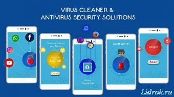 Virus Cleaner - Antivirus, Booster (MAX Security) 1.5.4 Pro (Android)