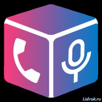 Cube Call Recorder ACR Premium 2.2.114 (Android)