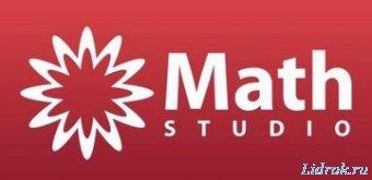 Math Studio