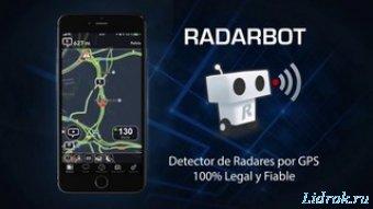 Антирадар Radarbot: Радар-детектор и спидометр v5.4 Pro [Android]