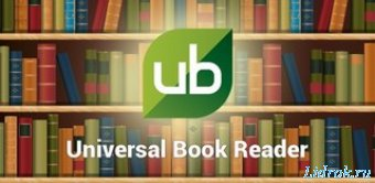Universal Book Reader v4.0.990 Premium для Android
