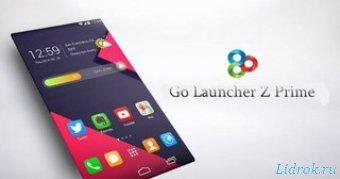 GO launcher Z