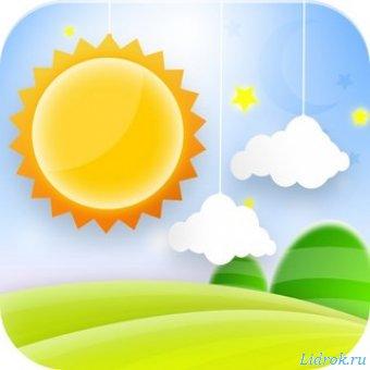 GO Weather Forecast