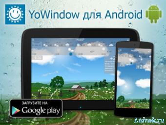 YoWindow Weather 2.9.10 (Android)