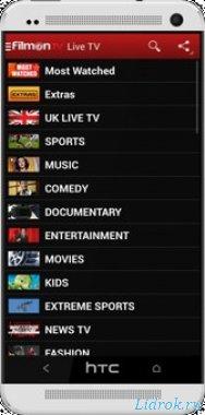 FIlmOn.TV Europa Live TV Free