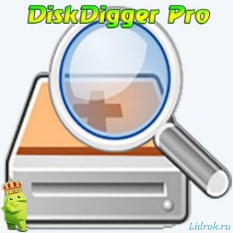 DiskDigger Pro file recovery