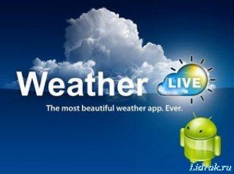 Weather Live v6.11 Premium [Ru/Multi]