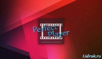 Perfect Player Premium