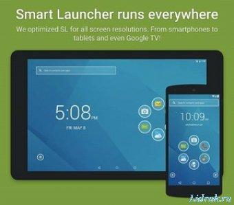Smart Launcher
