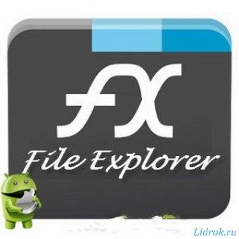 FX File Explorer Plus