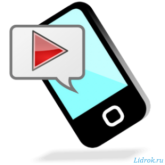 Call Recorder | Total Recall FULL v2.0.63 (Android)