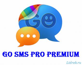 GO SMS