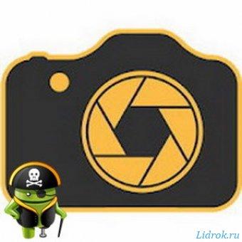 Manual Camera Pro : DSLR Camera HD Professional v2.0D [En]