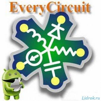 EveryCircuit v2.19 [En/Rus] - Проектирование и моделирование электронных схем
