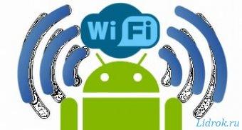 Osmino WiFi Premium